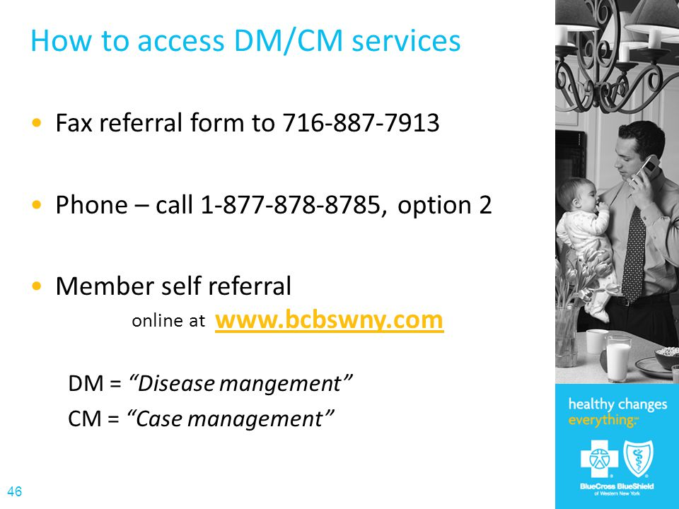 How to access DM/CM services