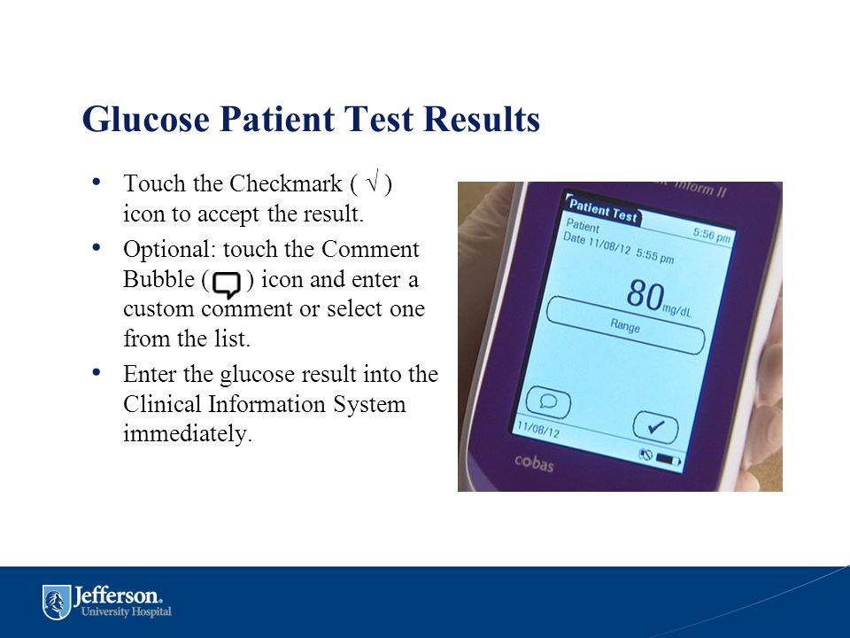 Glucose Patient Test Results