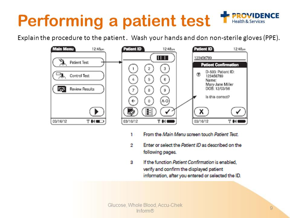 Performing a patient test
