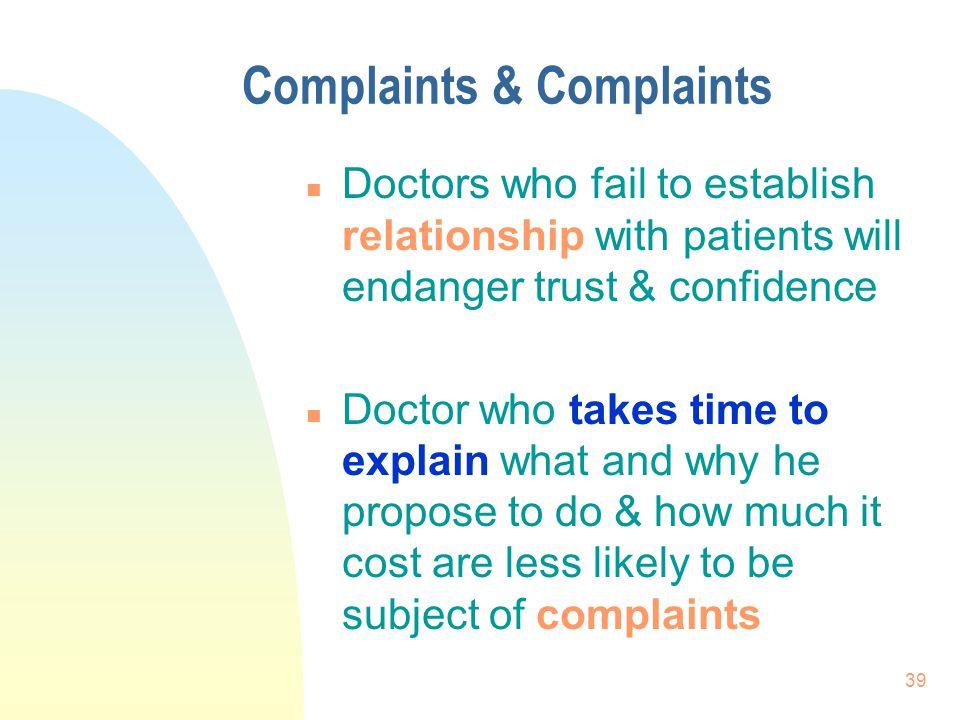 Complaints & Complaints