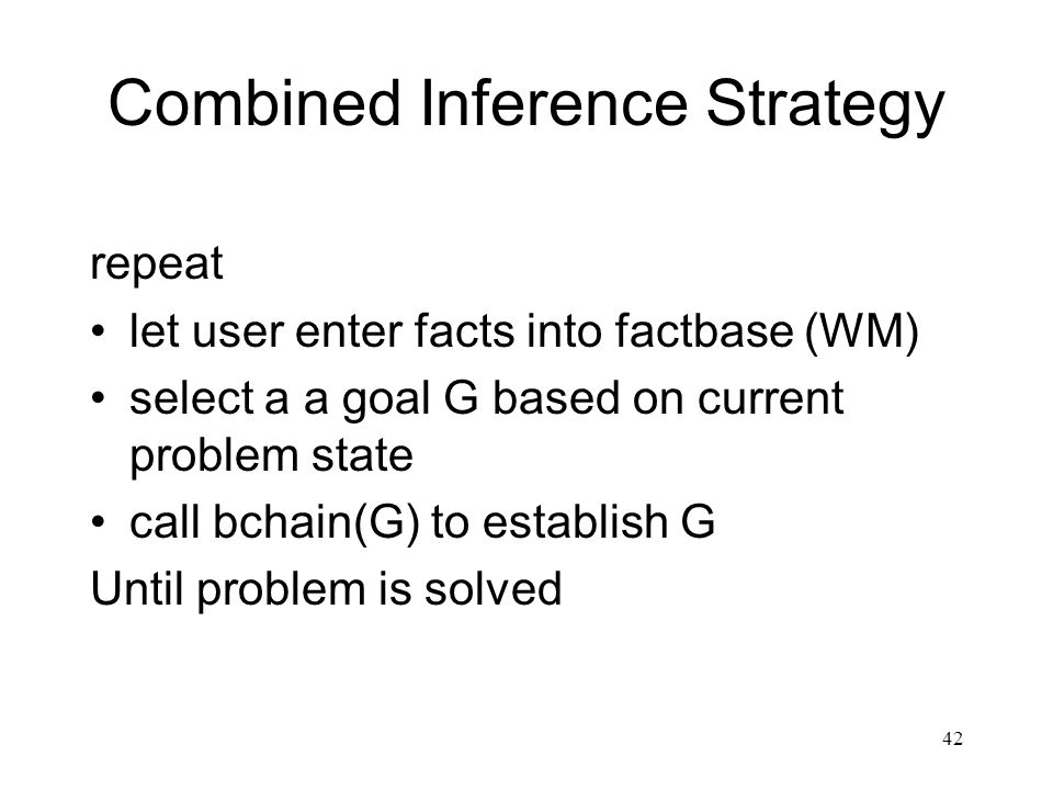 Combined Inference Strategy