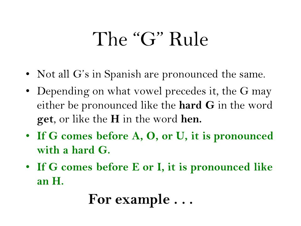 The G Rule For example . . .