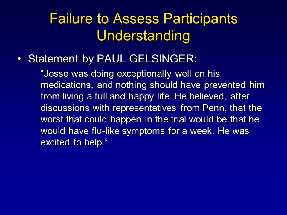 Failure to Assess Participants Understanding