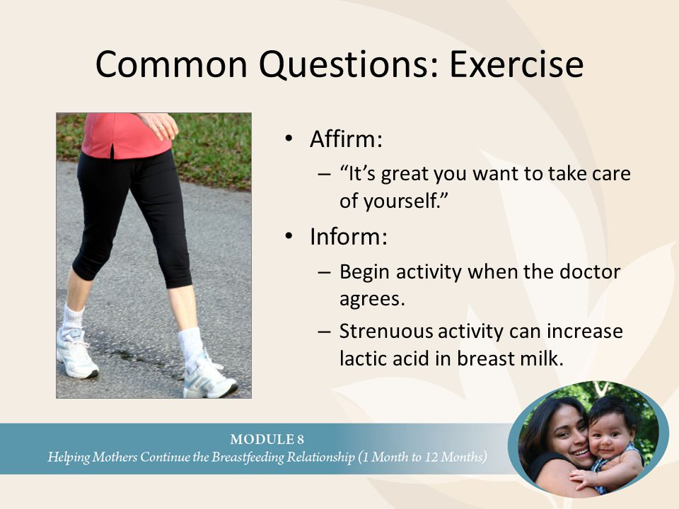 Common Questions: Exercise