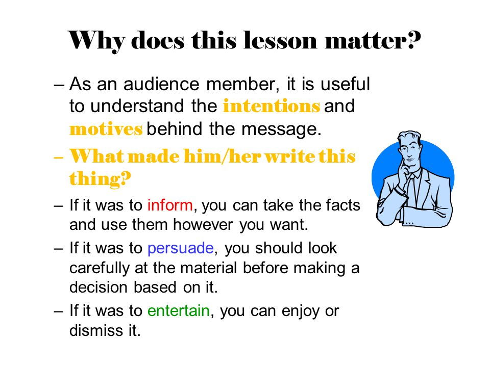Why does this lesson matter