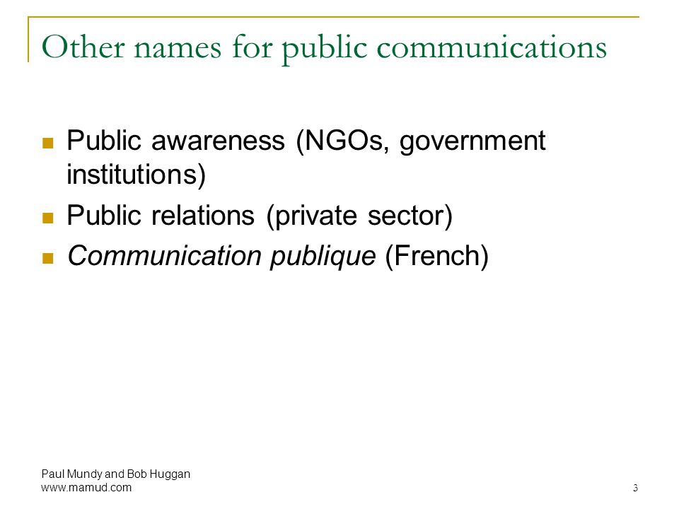 Other names for public communications