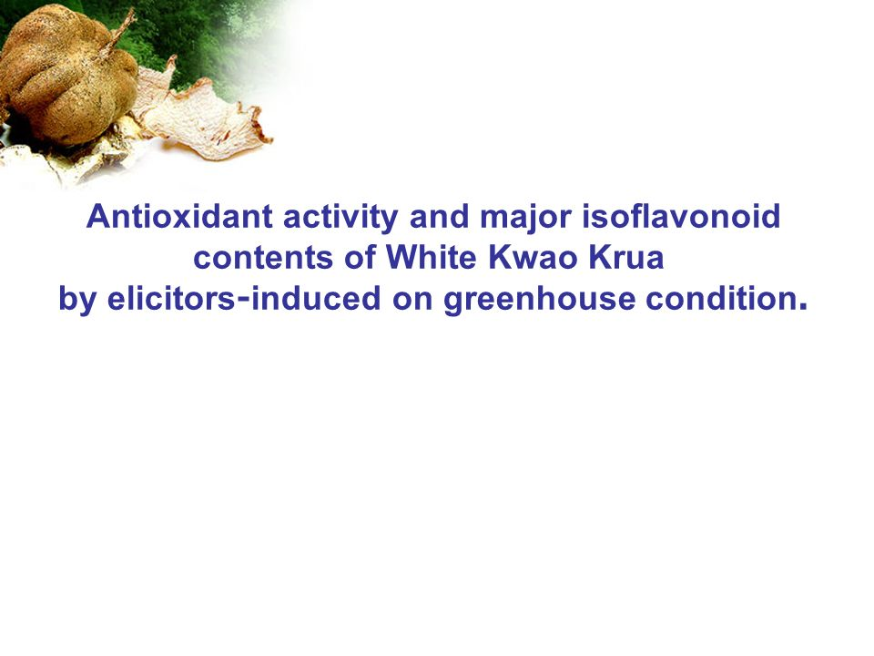 by elicitors-induced on greenhouse condition.