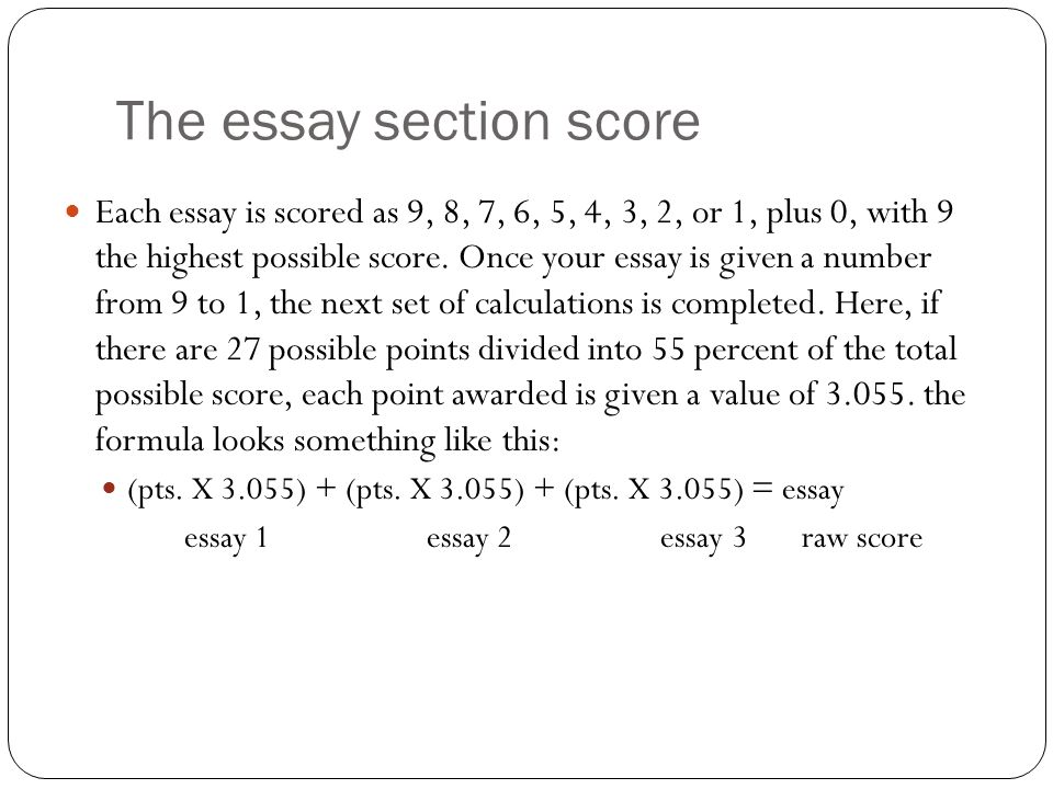 The essay section score