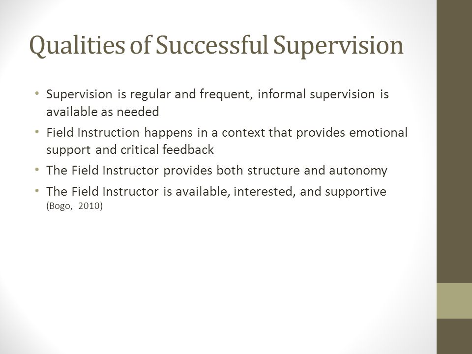 Qualities of Successful Supervision