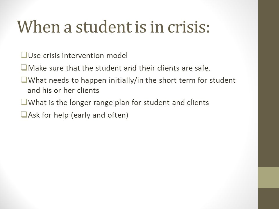 When a student is in crisis: