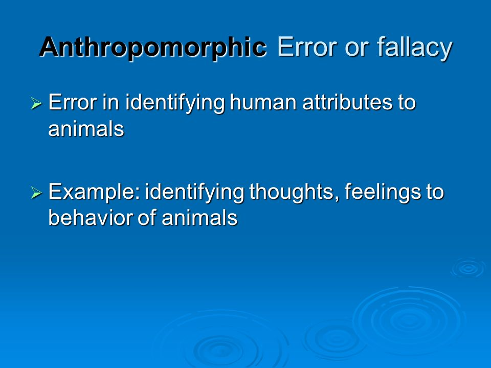Anthropomorphic Error or fallacy