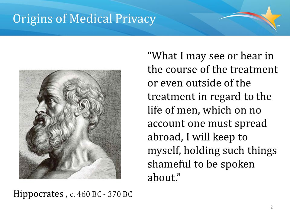 Patient Privacy and Patient Safety