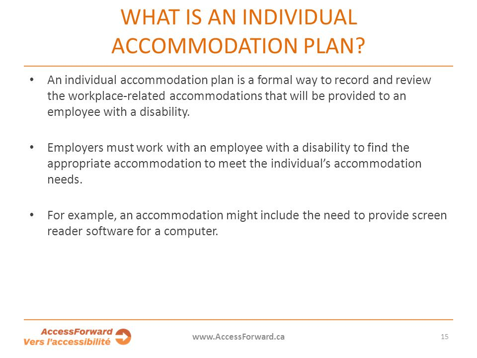 What is an individual accommodation plan