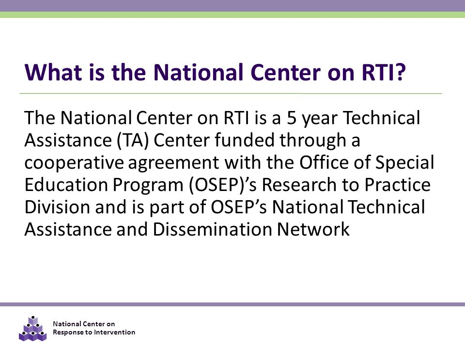 What is the National Center on RTI