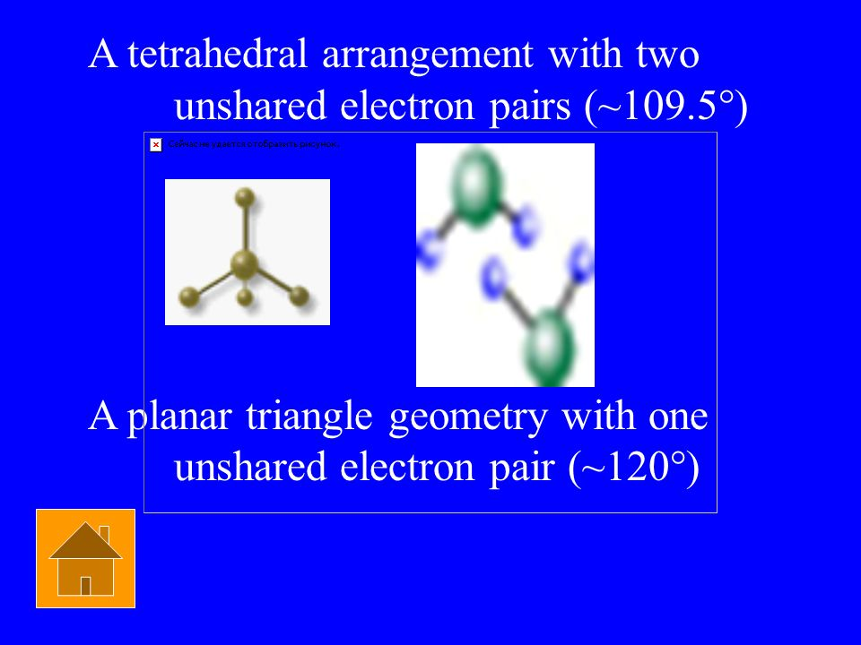 A tetrahedral arrangement with two
