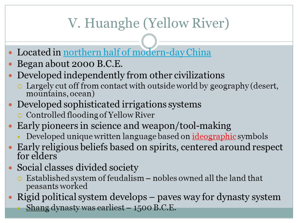 V. Huanghe (Yellow River)