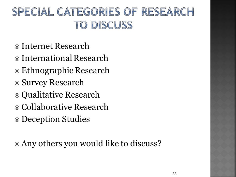 Special categories of research to discuss