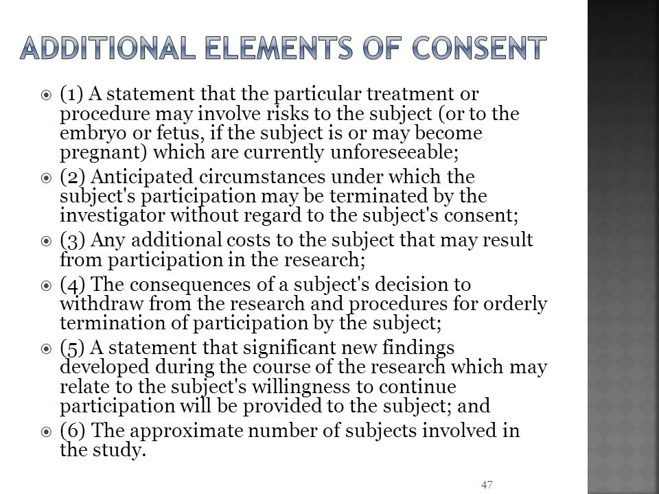 Additional elements of consent