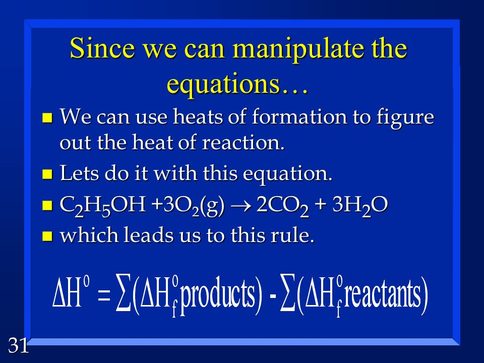 Since we can manipulate the equations…