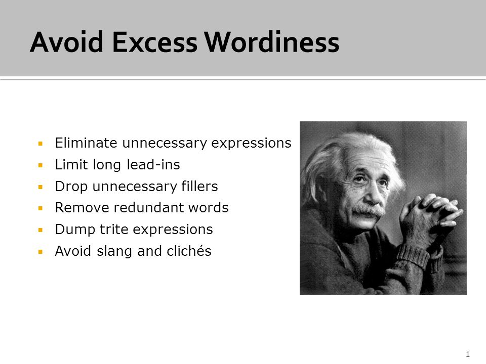 Avoid Excess Wordiness