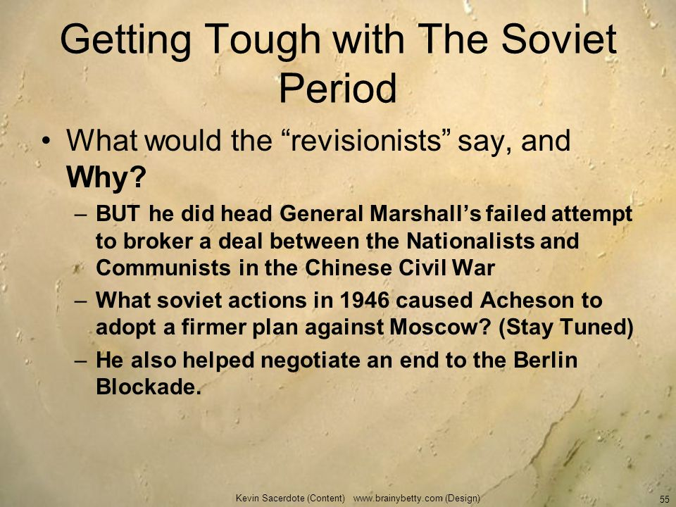 Getting Tough with The Soviet Period