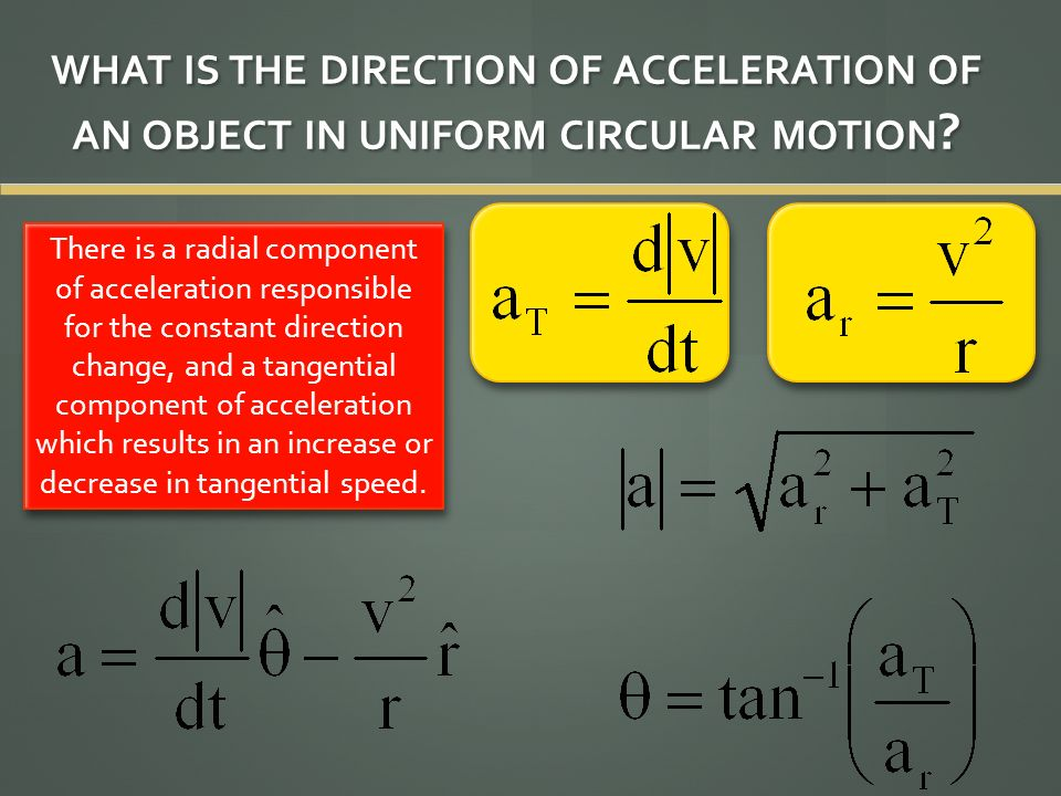 what is the direction of acceleration of an object in uniform circular motion