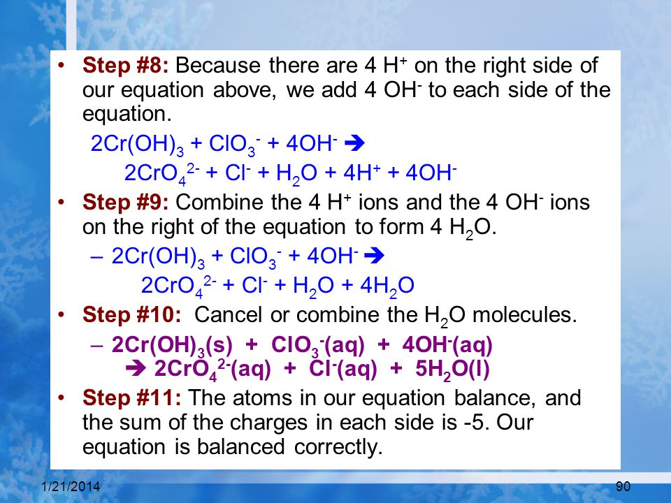 Step #10: Cancel or combine the H2O molecules.