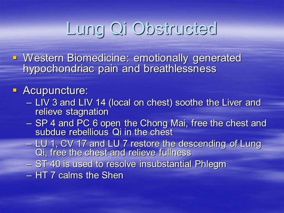 Lung Qi Obstructed Western Biomedicine: emotionally generated hypochondriac pain and breathlessness.