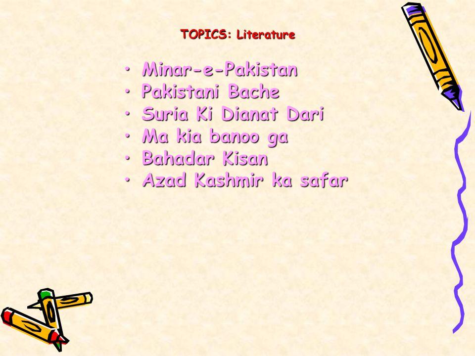 Minar-e-Pakistan Pakistani Bache Suria Ki Dianat Dari Ma kia banoo ga