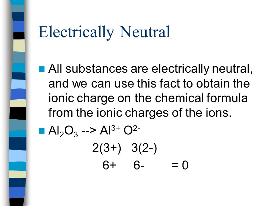 Electrically Neutral
