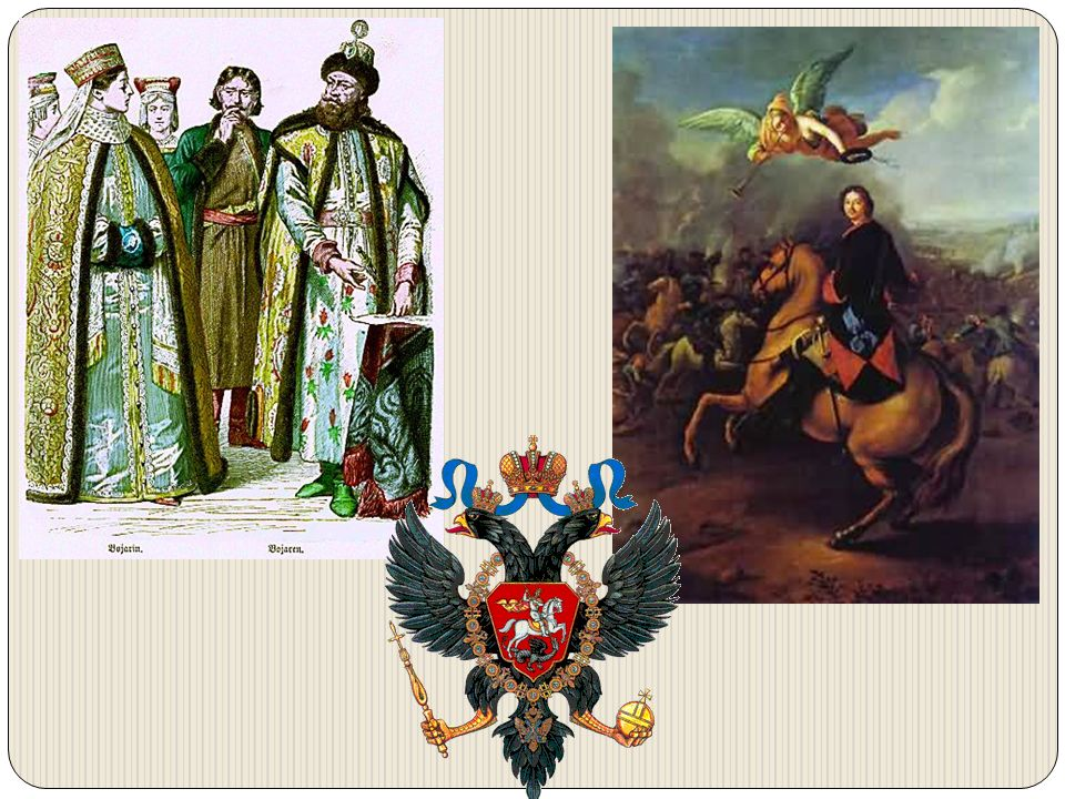 Boyars in eastern garb. Double Eagle motif of Romanov Dynasty