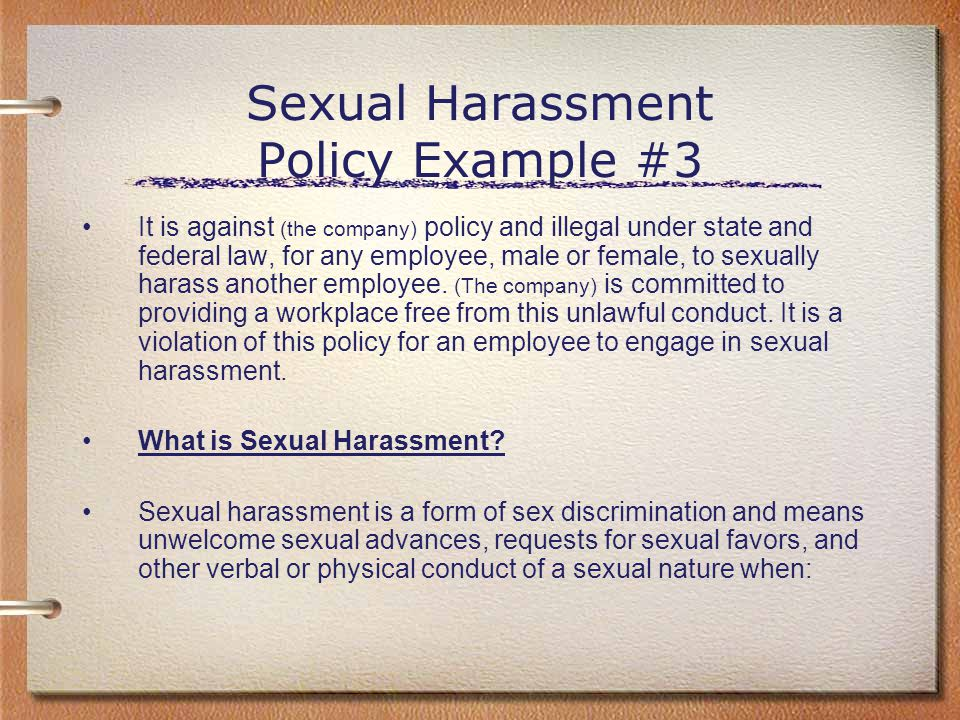 Sexual Harassment Policy Example #3