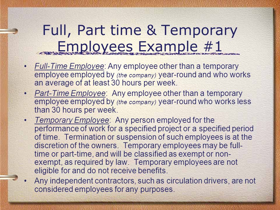Full, Part time & Temporary Employees Example #1