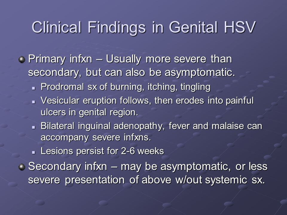 Clinical Findings in Genital HSV