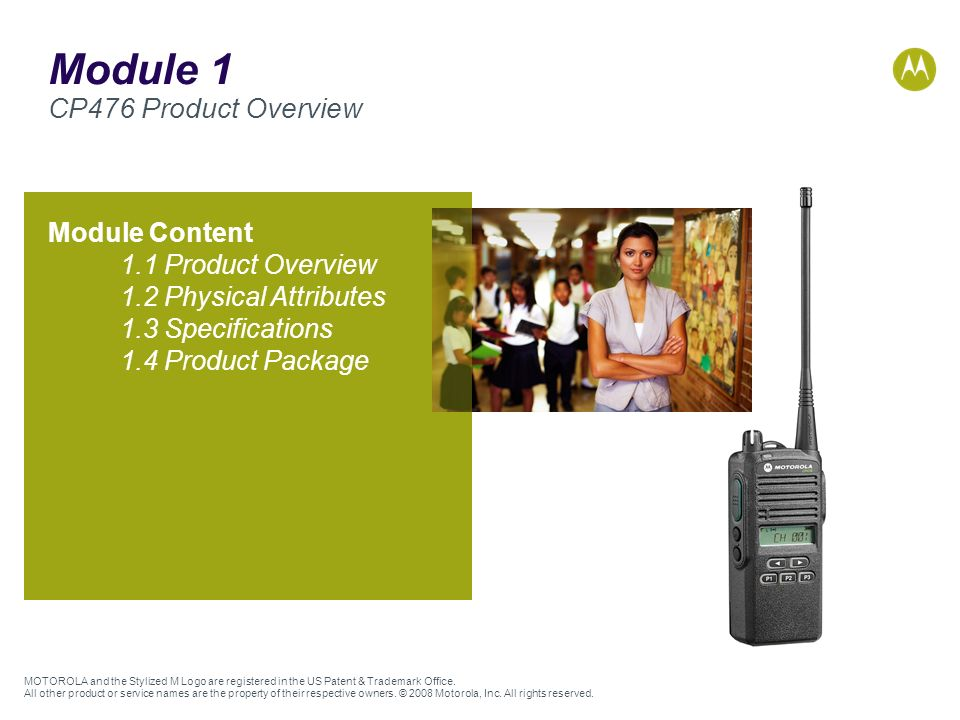 Module 1 CP476 Product Overview