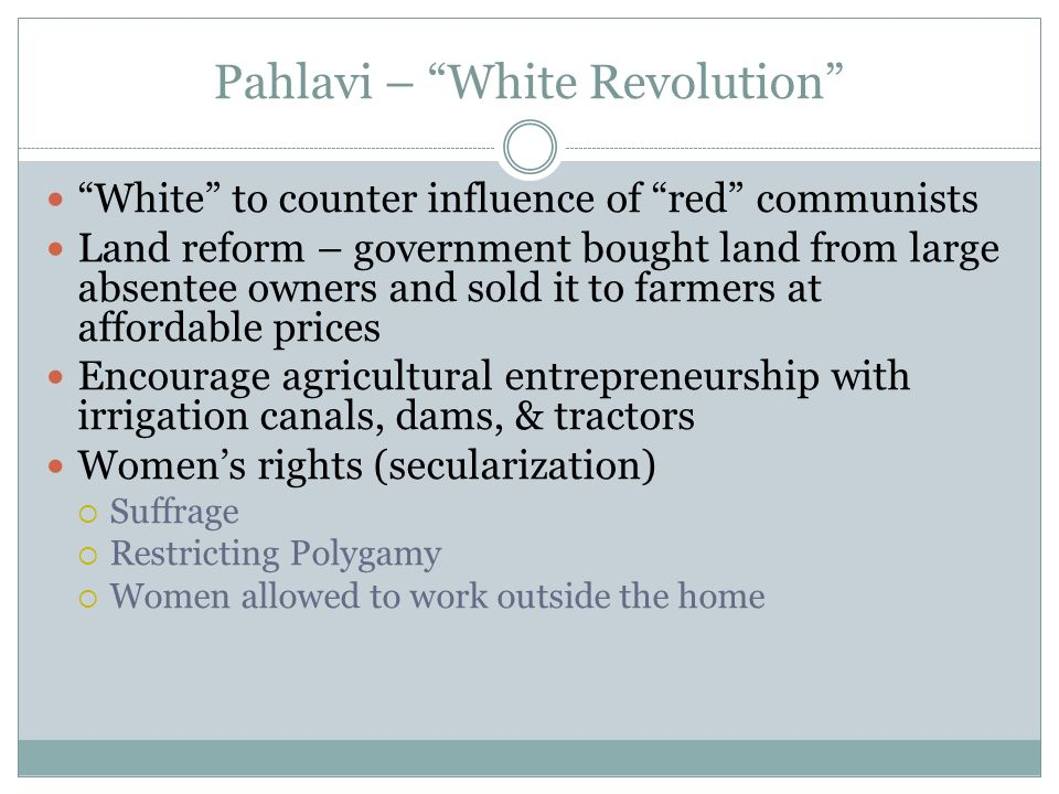 Pahlavi – White Revolution