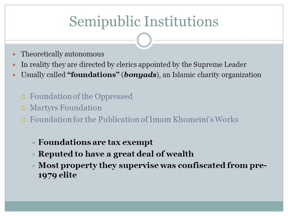 Semipublic Institutions