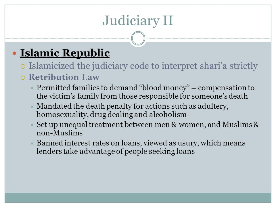 Judiciary II Islamic Republic