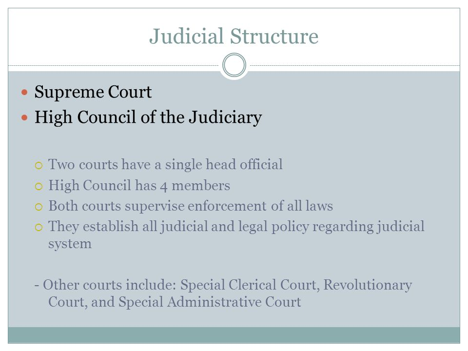 Judicial Structure Supreme Court High Council of the Judiciary