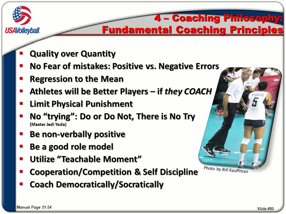 4 – Coaching Philosophy: Fundamental Coaching Principles