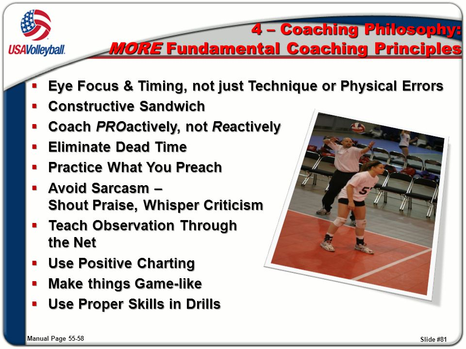 4 – Coaching Philosophy: MORE Fundamental Coaching Principles