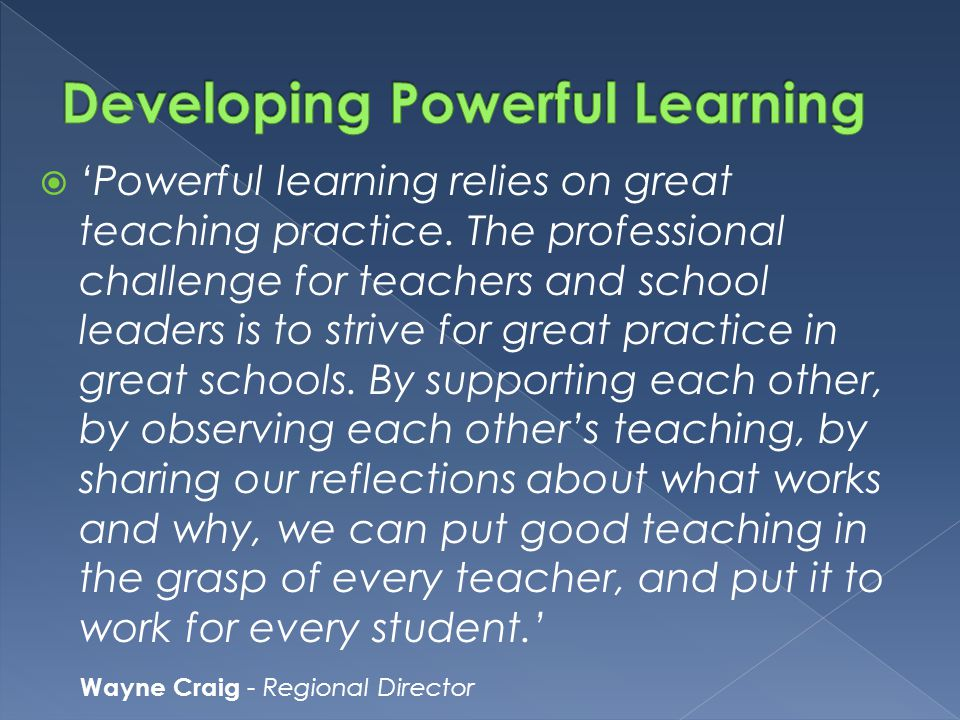 Developing Powerful Learning