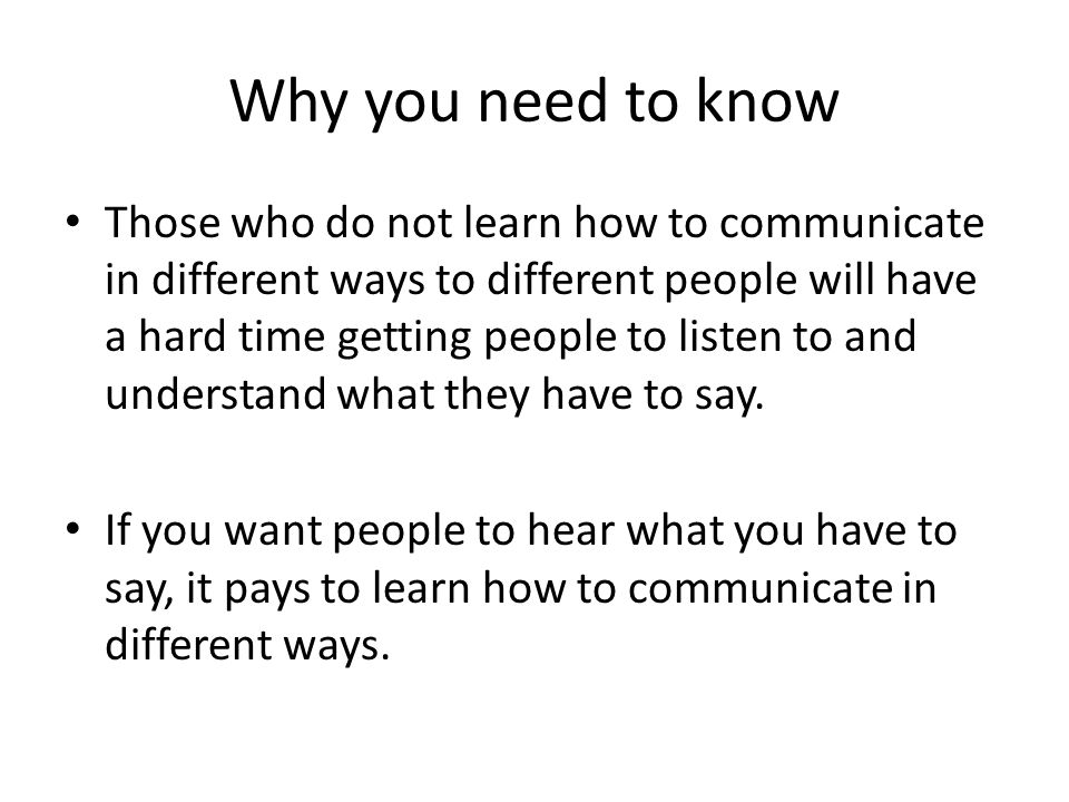 why people need to communicate