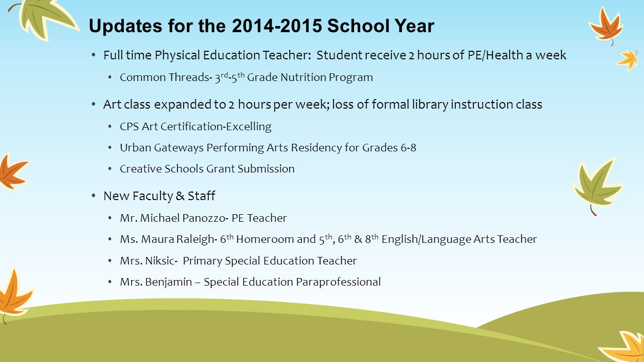Updates for the 2014-2015 School Year
