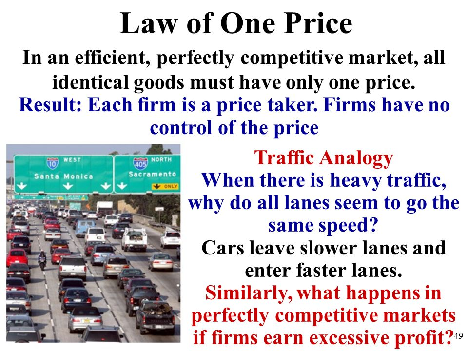 Cars leave slower lanes and enter faster lanes.
