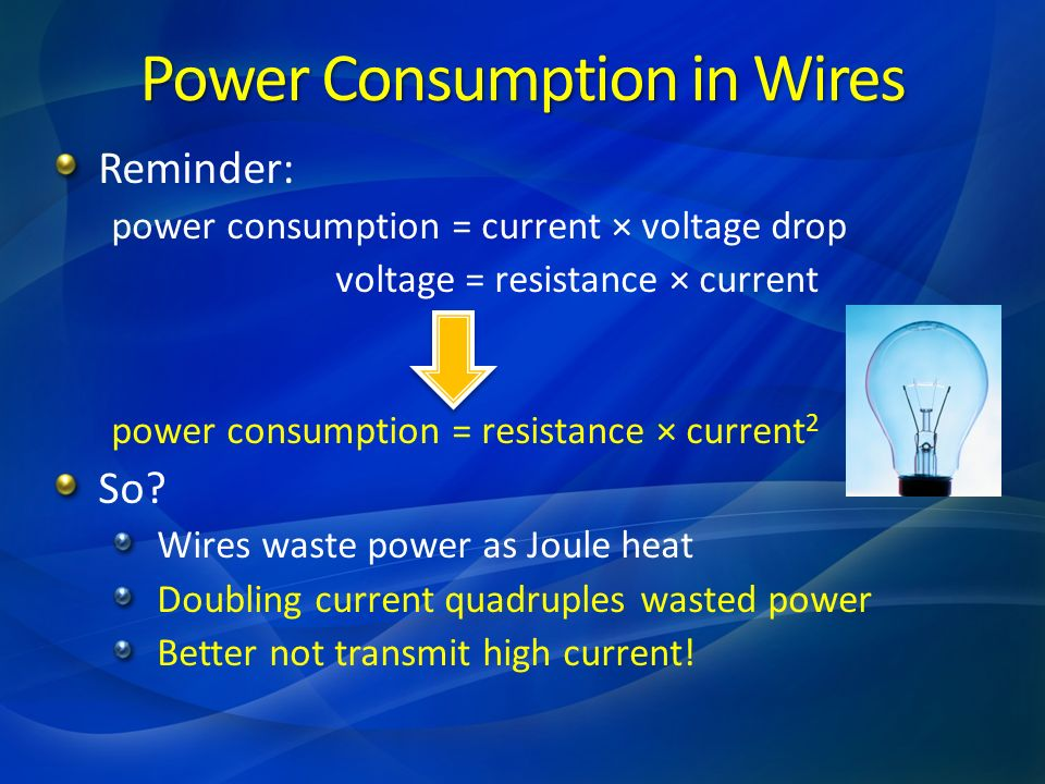 Power Consumption in Wires