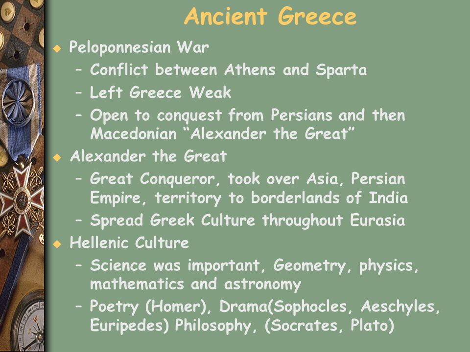 Ancient Greece Peloponnesian War Conflict between Athens and Sparta