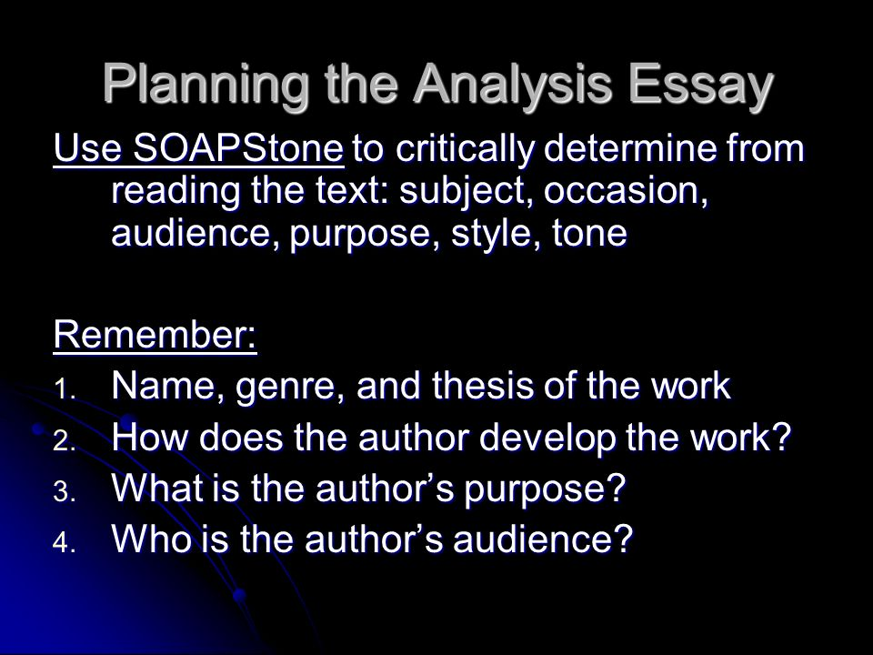 purpose of an analysis essay A guide to writing the literary analysis essay i introduction: the first paragraph in your essay it begins creatively in order to catch your reader's interest.