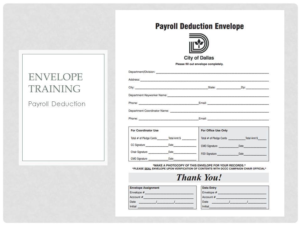 Envelope Training Payroll Deduction