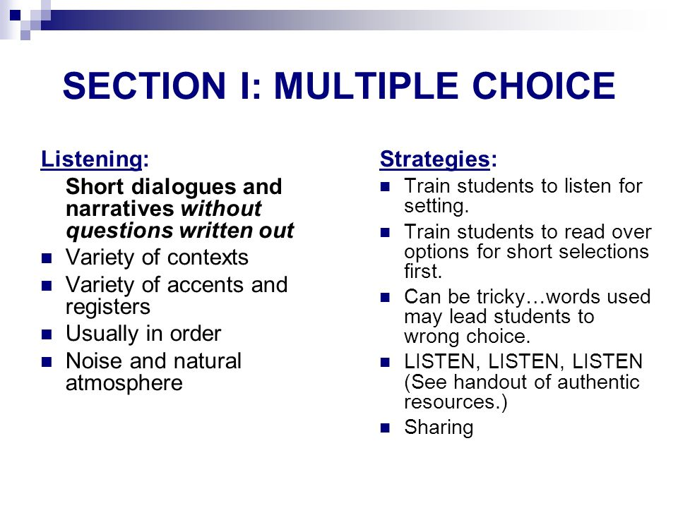 SECTION I: MULTIPLE CHOICE